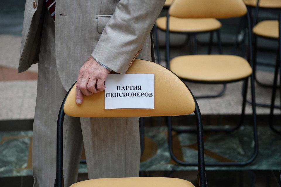 Партия пенсионеров, обиженная действиями Центризбиркома, получила моральное удовлетворение
