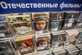 Из бюджета ежегодно выделяются миллиарды рублей на производство и прокат отечественных фильмов