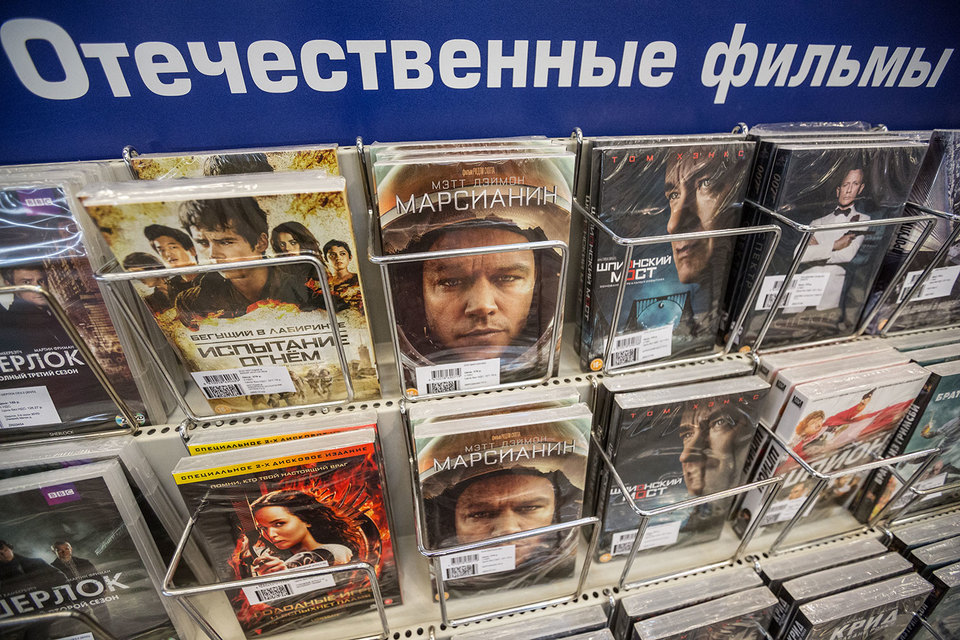 Минкульт иФонд кино договорились осубсидиях на российские фильмы 2017г