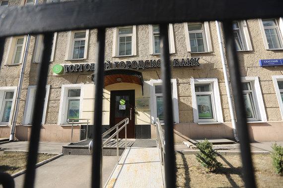 В Торговом городском банке нашлись забалансовые вкладчики