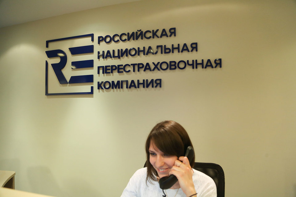 Центробанк объяснил страховщикам, что они обязаны передавать национальному перестраховщику перестраховочные риски и по тем договорам, которые заключались до 2017 г.