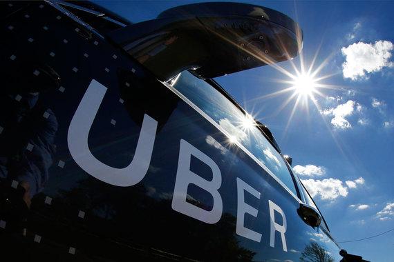Медиаконцерн Axel Springer инвестировал в Uber