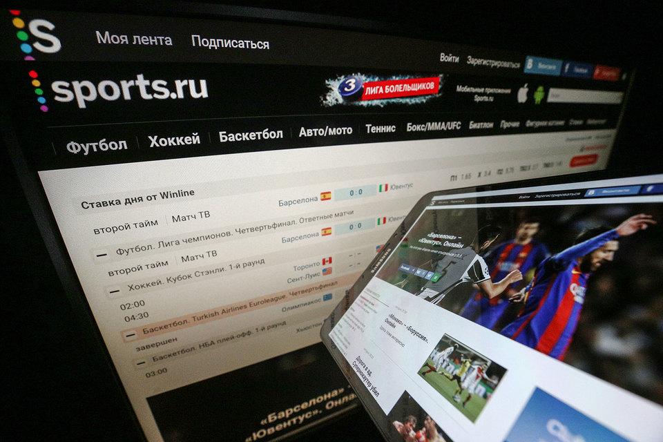 Sports.ru не будет заблокирован Роскомнадзором: чиновники убедились, что сайт удалил спорное видео