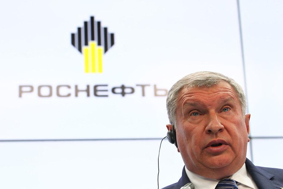 Белоусов сказал оподписании директивы поуровню дивидендов «Роснефти»