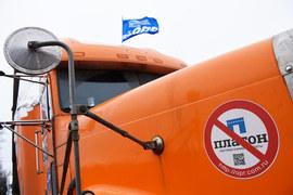27 марта началась «всероссийская стачка» дальнобойщиков