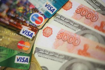 Значительная часть комиссии, которую платит клиент за переводы по картам, оседает в платежных системах