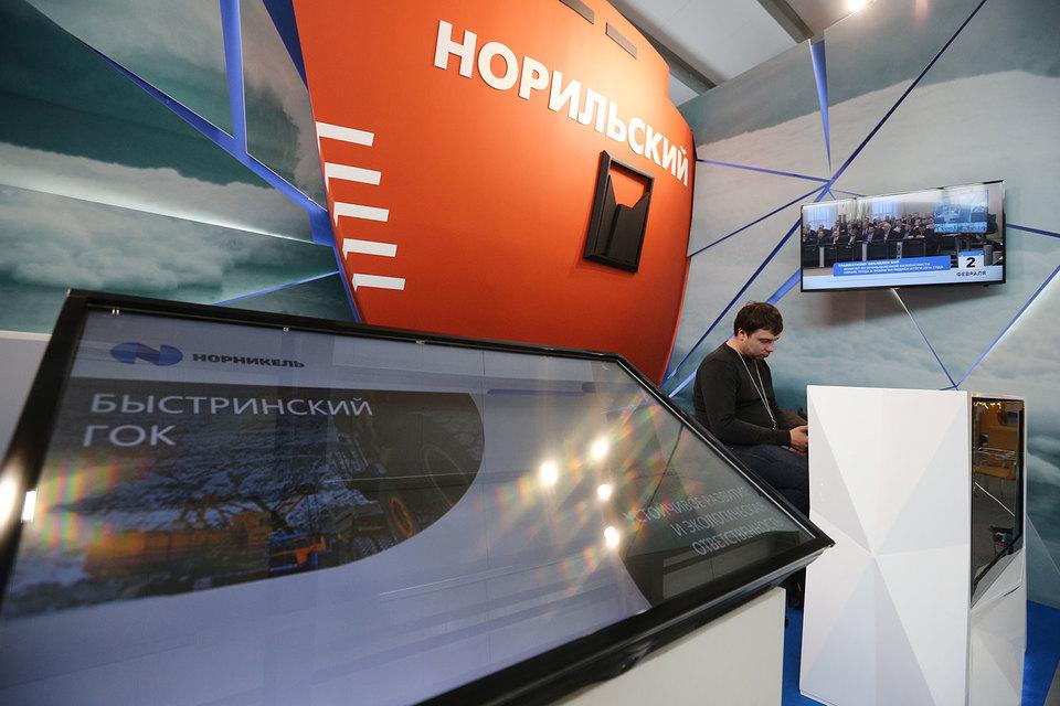 Быстринский ГОК – один из главных инвестпроектов «Норникеля»