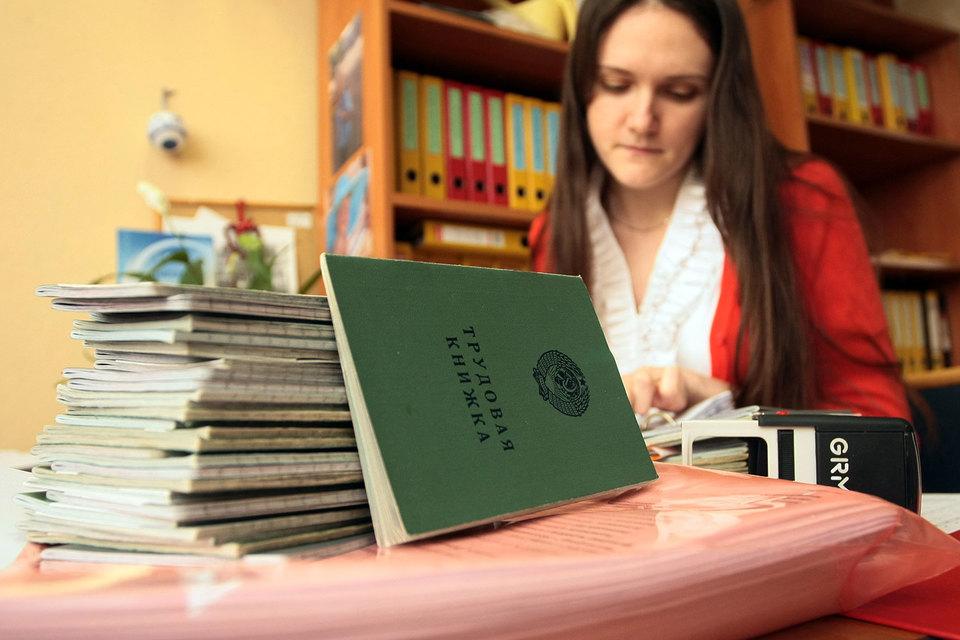 Граждан России переведут наэлектронные трудовые книжки