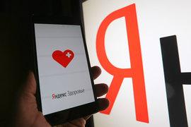Пока в приложении «Яндекс.Здоровье» можно получить онлайн-консультацию только терапевта и педиатра