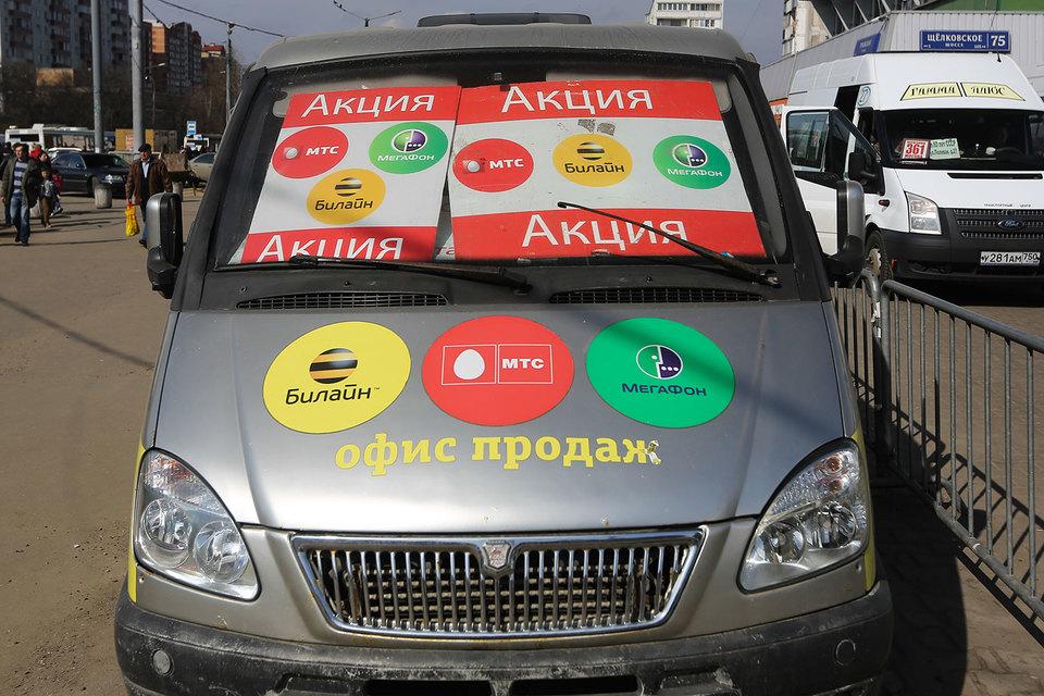Совет Федерации намерен изжить продажу sim-карт на улице