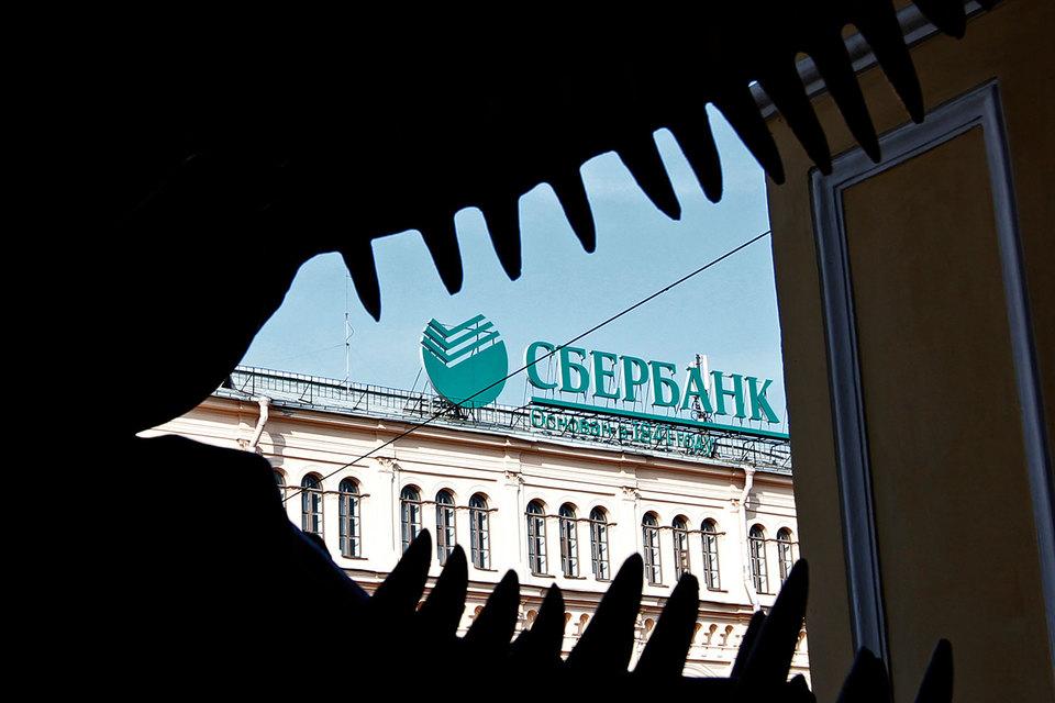 Сбербанк готов снизить собственные доходы во имя того, чтобы откусить долю рынка