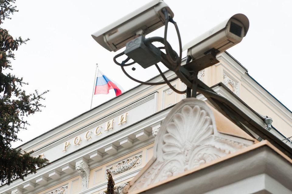 ЦБ наблюдает за сомнительными операциями, заверил Скобелкин