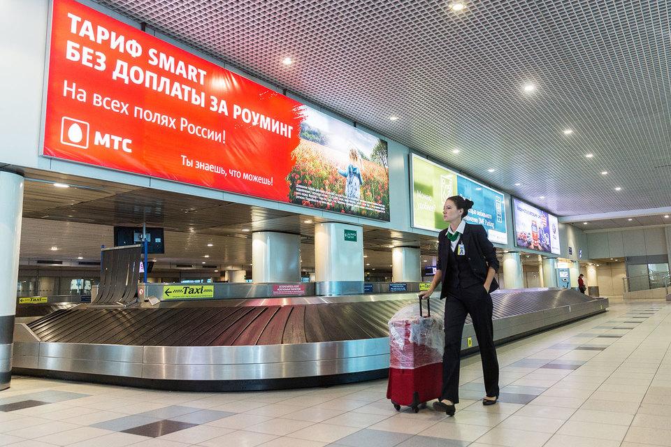 Доходы МТС от роуминга падают из-за сокращения числа путешествующих абонентов