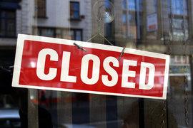 Закрытые отделения сулят банкирам скорую смену профессии