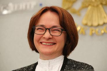 Банк России хочет снять с экспортеров требование к оформлению паспортов сделок по экспортным контрактам, заявила председатель ЦБ Эльвира Набиуллина