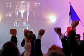 В воскресенье во Франции прошел первый тур выборов президента