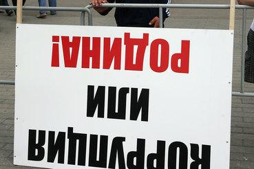 Путин осудил использование лозунгов о коррупции «различными авантюристами»