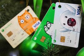Сбербанк одновременно запустил Apple Pay и Samsung Pay для карт Visa