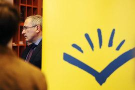 Генпрокуратура признала нежелательной организацией движение «Открытая Россия» Михаила Ходорковского
