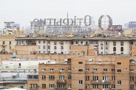 «ФК Открытие» пожинает обратную сторону миллиардных сделок репо – резкое сокращение баланса