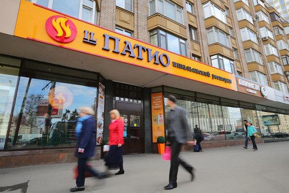 «Росинтер ресторантс» впервые за шесть лет стал прибыльным