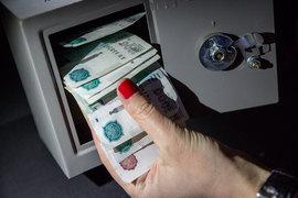 ладельцы облигаций раз в полгода будут получать купонный доход