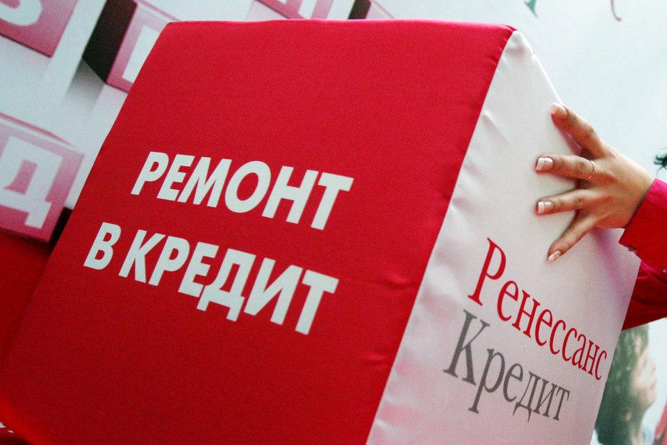Михаил Прохоров передаст «Ренессанс кредит» взалог «Альфа-банку»