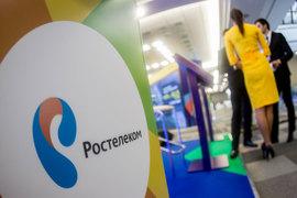 «Ростелеком» в Москве опередил МГТС по темпам роста базы интернет-пользователей