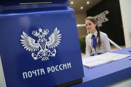 «Почта банк» будет привлекать свыше 1 млн новых клиентов в год