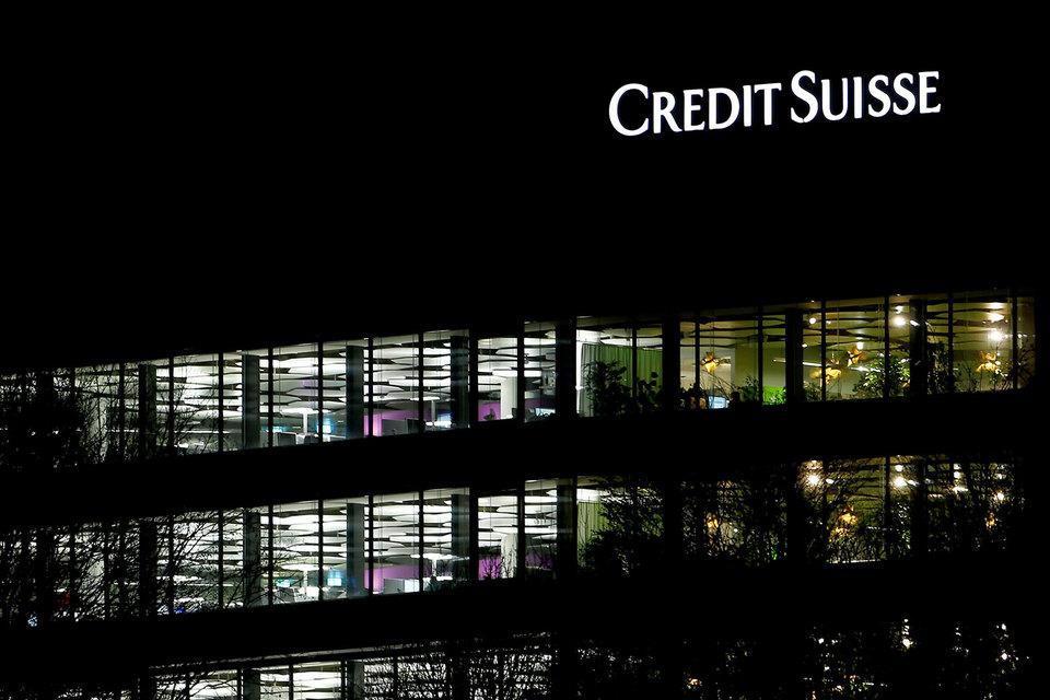 Последние несколько лет выдались для Credit Suisse трудными