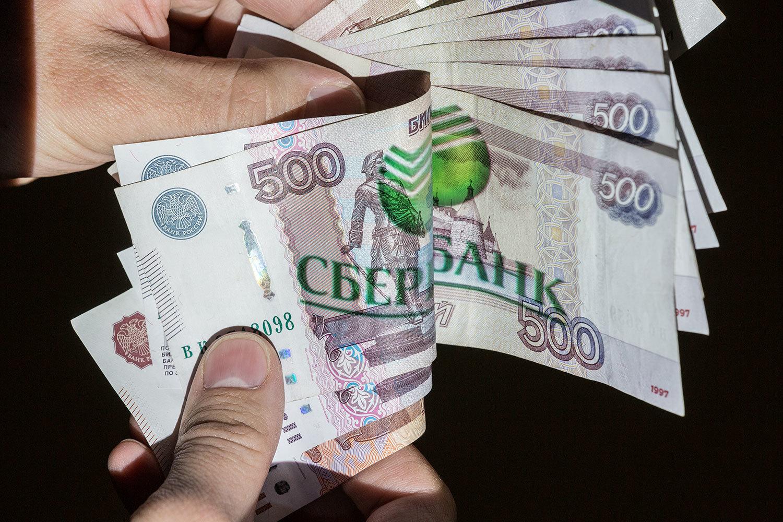 Займ в тюмени сбербанк деньги займ онлайн на киви кошелек