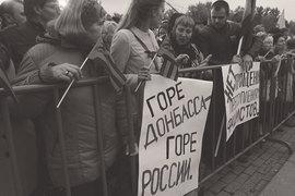 В начале года Россия объявила о признании на своей территории паспортов ДНР и ЛНР