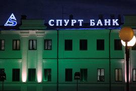 В татарстанский банк «Спурт» введена временная админстрация