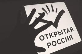 В российском законодательстве отсутствует статья «Запрет деятельности Михаила Ходорковского», но некоторым это бы хотелось