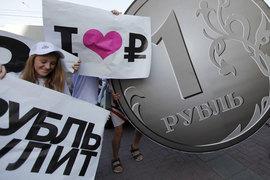 Снижение ключевой ставки поддержало рубль