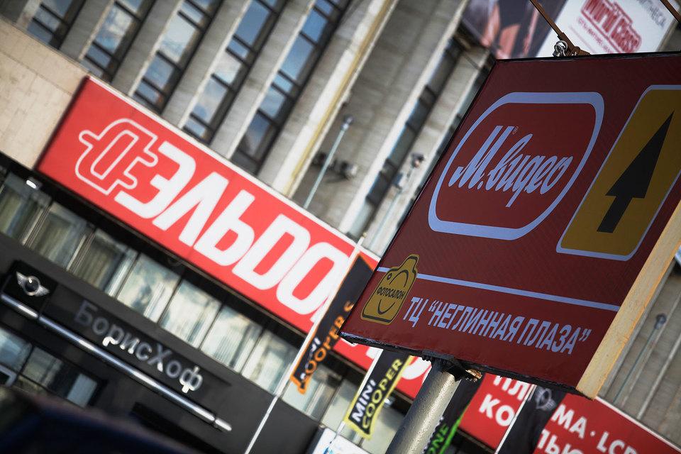 В России под вывеской «М.Видео» работает 379 магазинов бытовой техники и электроники