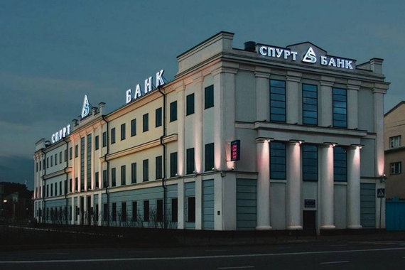 Казанский банк «Спурт» оказался под управлением ЦБ и АСВ