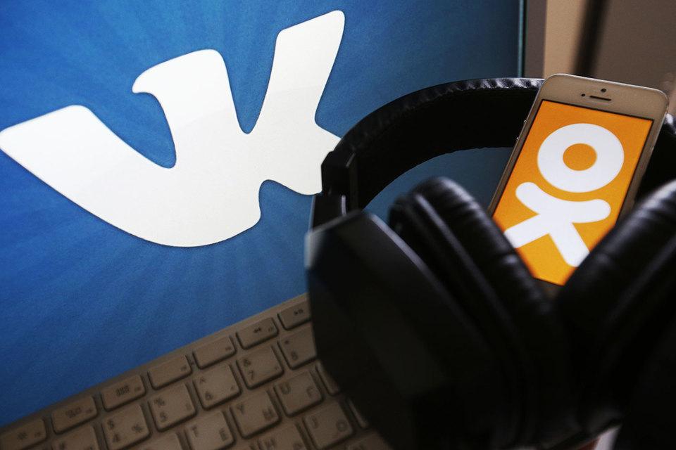 В мобильных приложениях «В контакте» и «Одноклассники» слушать музыку можно будет только онлайн
