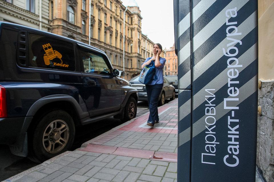 Платная парковка в Петербурге работает с 3 сентября 2015 г.