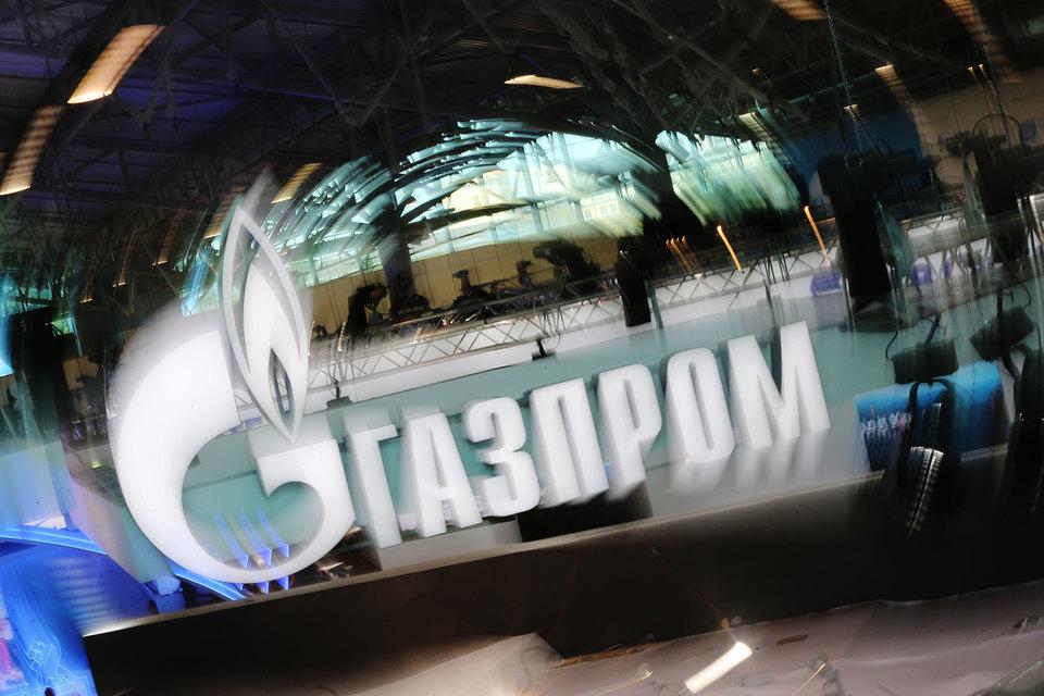 У «Газпрома» могут найтись «обоснования» для меньших выплат