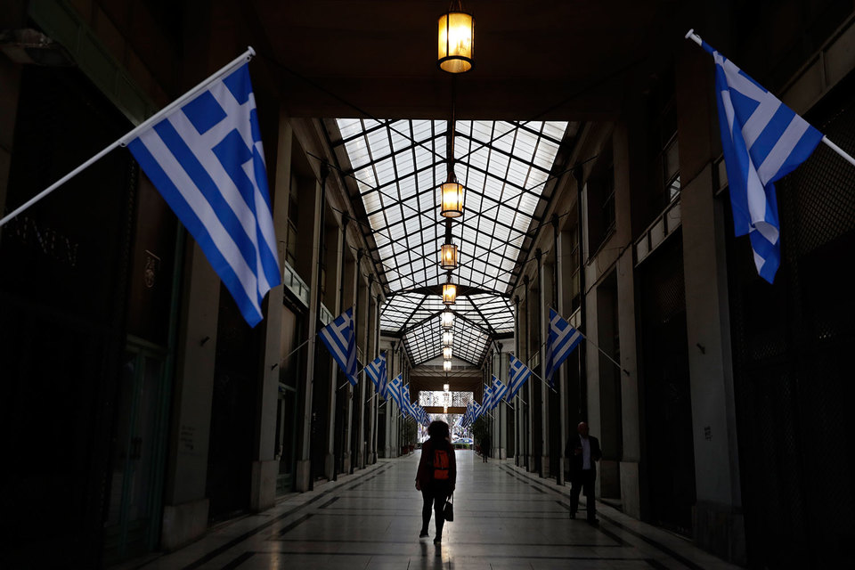 Афины должны будут сократить госрасходы примерно на 1% ВВП, снизив пенсии в 2019 г.