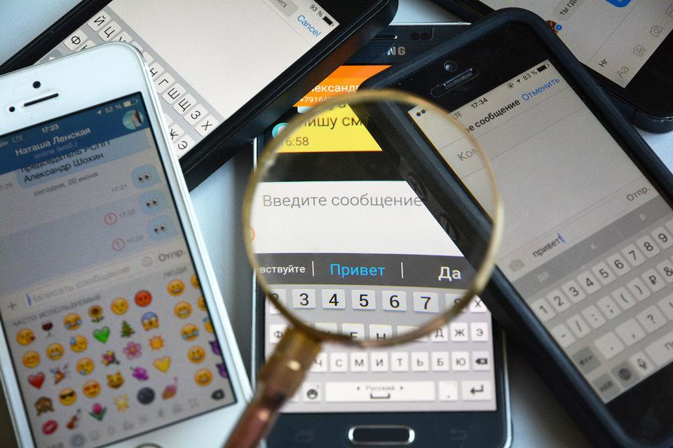 Закон обязывает организаторов распространения информации (в том числе мессенджеры) предоставлять по требованию Роскомнадзора свои контактные данные