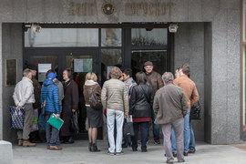 О санации «Пересвета» ЦБ объявил спустя полгода после введения временной администрации
