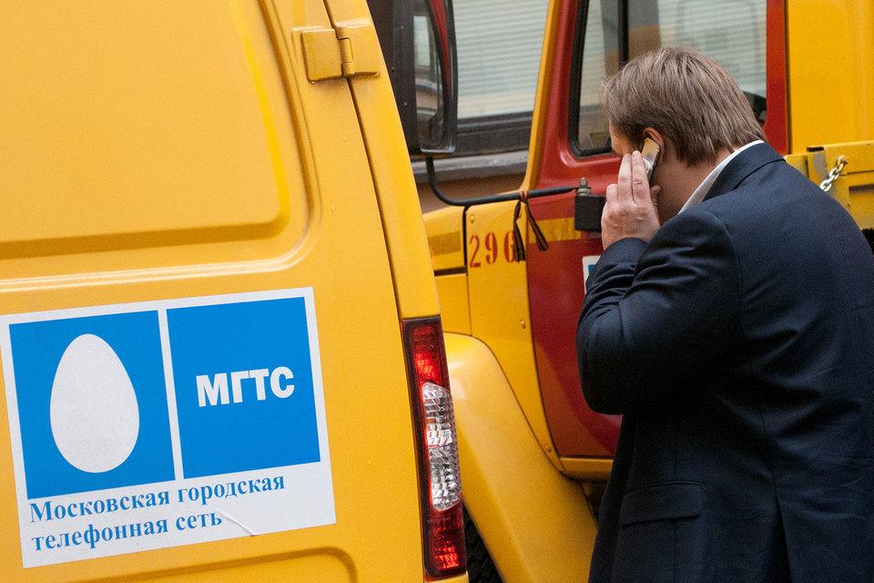 Мобильная выручка МГТС выросла за год в 4,5 раза