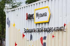 Пользователи «Яндекс.Музыки» могут сами загружать на страницы сервиса песни и альбомы различных исполнителей