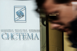 Акции АФК «Система» дешевели на 31% из-за иска «Роснефти»