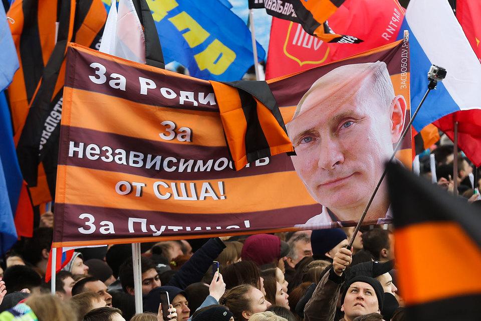 В целом уровень электоральной поддержки Путина эксперты ФоРГО оценивают как «беспрецедентный»