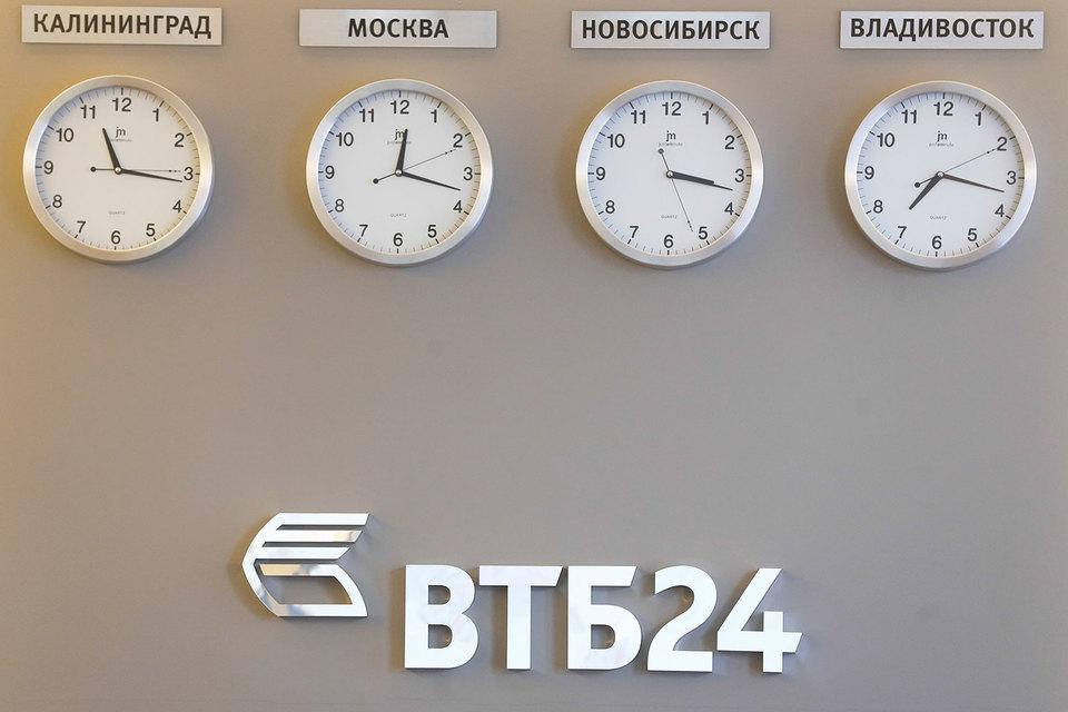 «ВТБ24» идет в ногу со временем, используя для увеличения выручки новые технологии