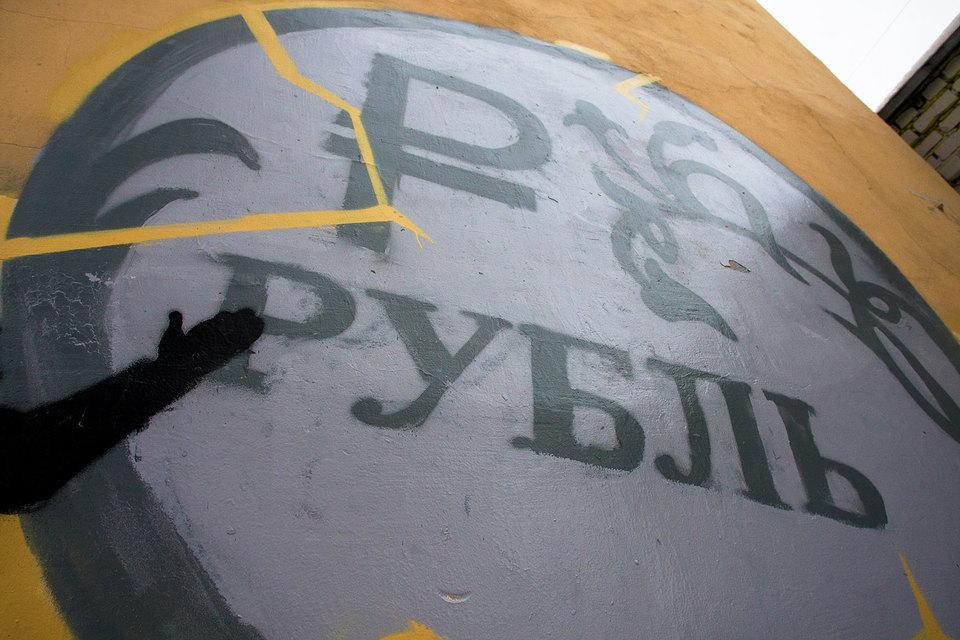Это первый звонок к смене тренда, полагает аналитик УК «БК-сбережения» Сергей Суверов