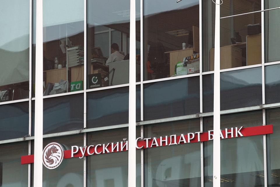 Александр Самохвалов стал новым председателем правления банка «Русский Стандарт»